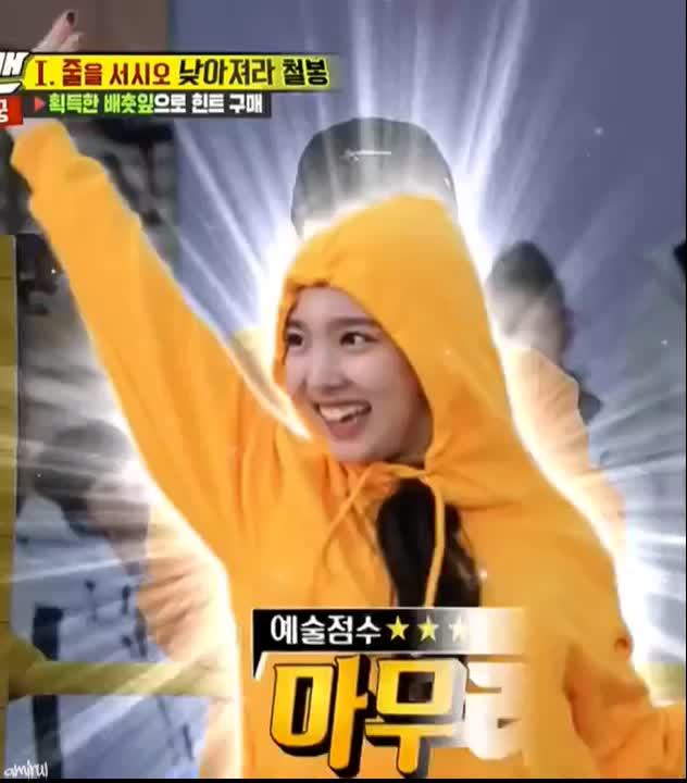 Nayeon, Running Man, Twice, Nayeon GIFs