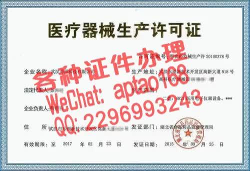 Watch and share 1lxbl-买假的特种设备操作证多少钱V【aptao168】Q【2296993243】-b3n3 GIFs by 办理各种证件V+aptao168 on Gfycat