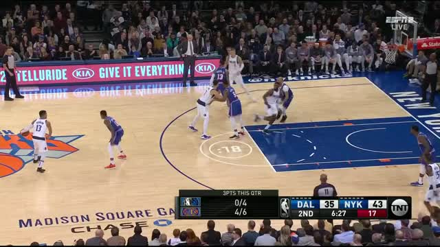 Watch and share Dallas Mavericks GIFs and New York Knicks GIFs by dirk41 on Gfycat