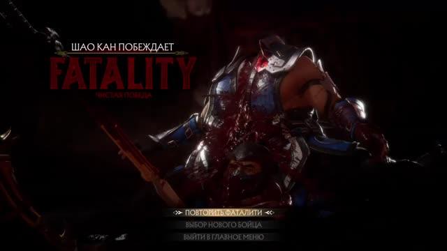 Watch and share Mortal Kombat 11 20190423121817 GIFs by Finak DRM on Gfycat