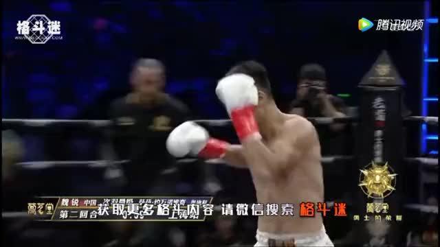 Wei Rui vs Sasa Jovanovic