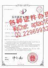 Watch and share 5h7f5-制作爱尔兰驾照多少钱V【aptao168】Q【2296993243】-i8q2 GIFs by 办理各种证件V+aptao168 on Gfycat