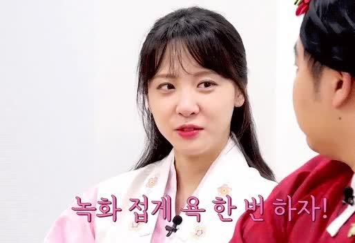 Watch and share 아침 JTBC 김민아 기상캐스터 GIFs on Gfycat