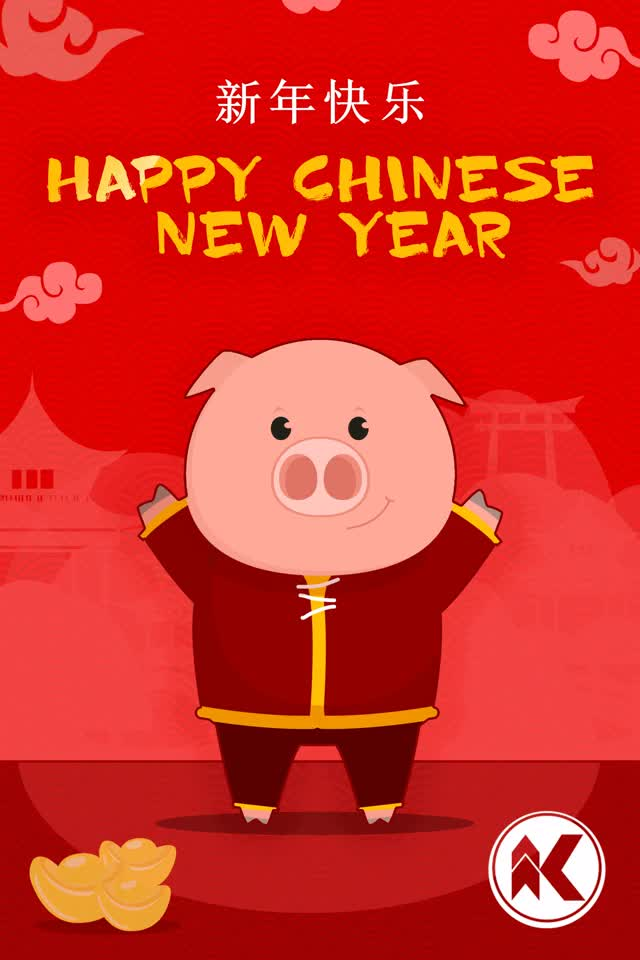 Watch chinese-new-year GIF on Gfycat. Discover more related GIFs on Gfycat