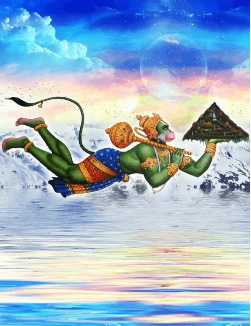 Watch and share Hanuman Mountain Animation(2) GIFs by Sanjay Karwasra Jaat on Gfycat