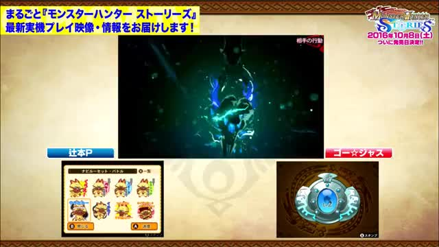 Watch MH Stories Zinogre GIF by @justln on Gfycat. Discover more monsterhunter GIFs on Gfycat