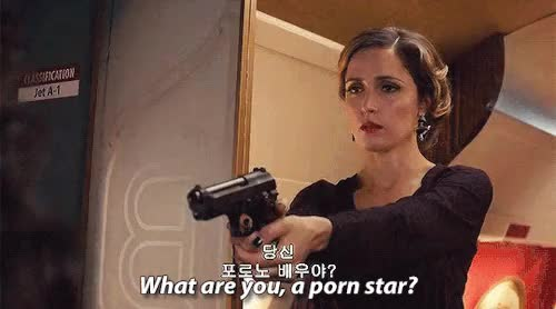 Watch and share Rose Byrne GIFs and Porn GIFs on Gfycat