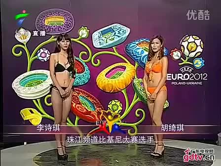 Watch and share Euro 2012 GIFs on Gfycat
