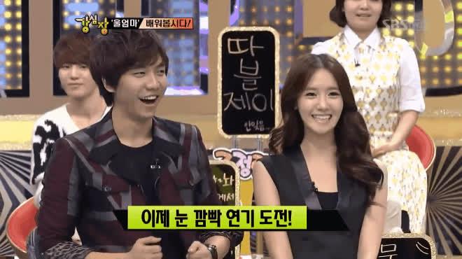 Yoona  thỏi nam châm hút hết các mỹ nam khi cùng chơi gameshow ảnh 13