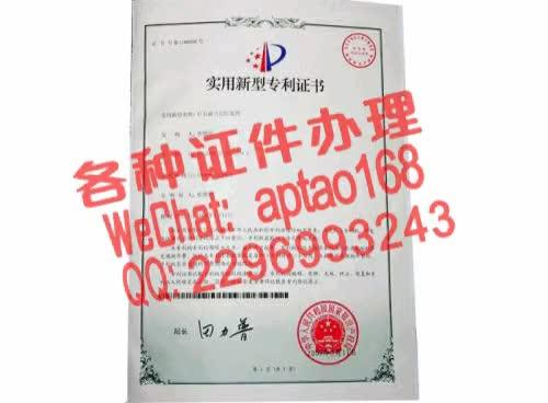 Watch and share 8mggu-买个中国移动通话清单多少钱V【aptao168】Q【2296993243】-btrb GIFs by 办理各种证件V+aptao168 on Gfycat