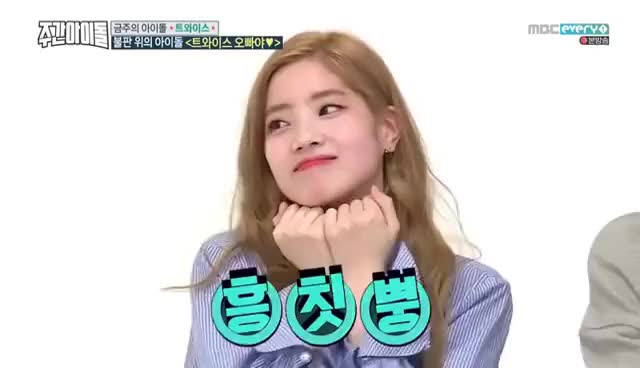 Watch dahyun GIF on Gfycat. Discover more related GIFs on Gfycat