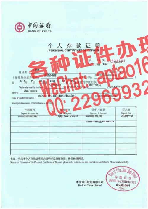 Watch and share C8ae2-辽宁建筑职业技术学院毕业证办理V【aptao168】Q【2296993243】-npfr GIFs by 办理各种证件V+aptao168 on Gfycat