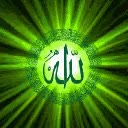 Watch and share Allah GIFs on Gfycat