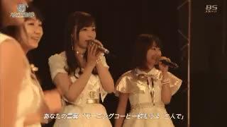 Watch ChasingaCuties GIF on Gfycat. Discover more Ayumi Ishida, Fukumura Mizuki, Kudo Haruka, Morning Musume, Oda Sakura, Sato Masaki, Sayashi Riho, cutiesedits, haga akane, hello! project, iikubo haruna, ikuta erina, makino maria, morning musume 15, ogata haruna, suzuki kanon, this is a joke GIFs on Gfycat