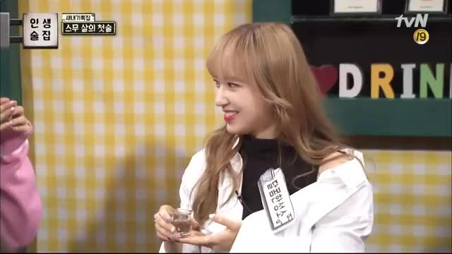 Watch and share 170302 WJSN Cheng Xiao ♥ GIFs on Gfycat