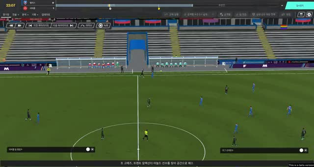 Watch and share Football Manager 2019.11.03 - 17.49.59.01 GIFs on Gfycat