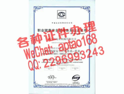 Watch and share D1lbt-做个假的中专毕业档案V【aptao168】Q【2296993243】-egaq GIFs by 办理各种证件V+aptao168 on Gfycat