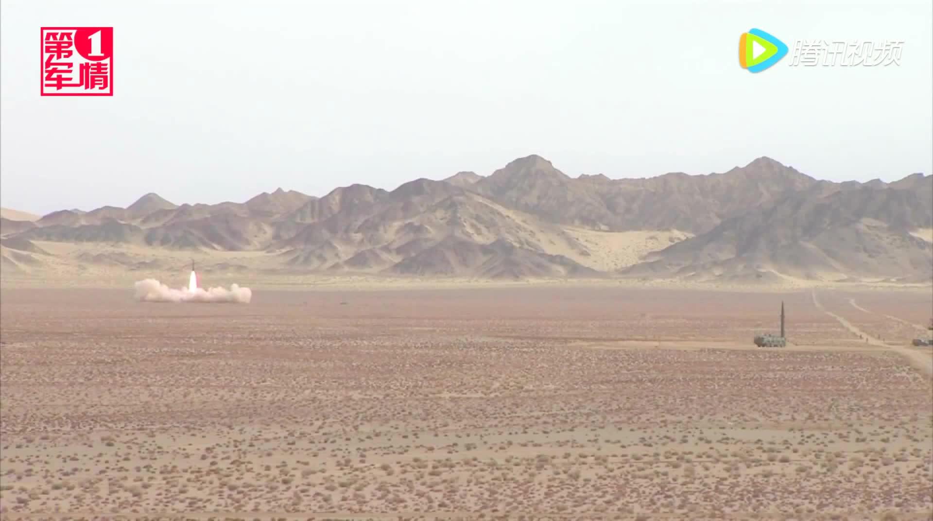 military, CCTV - China 10 DF-21C Ballistic Missiles Salvo Launch [1080p] GIFs