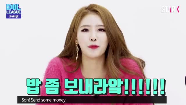 Watch (ENG SUB) Lovelyz, video message out of nowhere? - (7/8) [IDOL LEAGUE] GIF on Gfycat. Discover more Yein, lovelyz GIFs on Gfycat