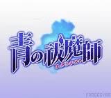 "Watch . No oNN NN"". GIF on Gfycat. Discover more Ao no Exorcist, Okumura, amaimon, gif, kamiki izumo, mephisto, shiemi, suguro GIFs on Gfycat"