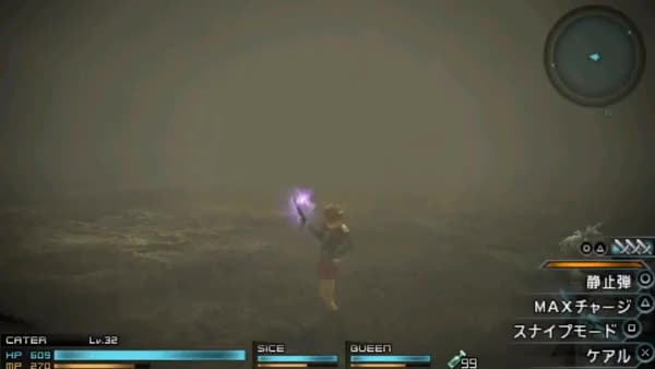 Watch and share Final Fantasy Type0 HD: Using Cater (reddit) GIFs on Gfycat