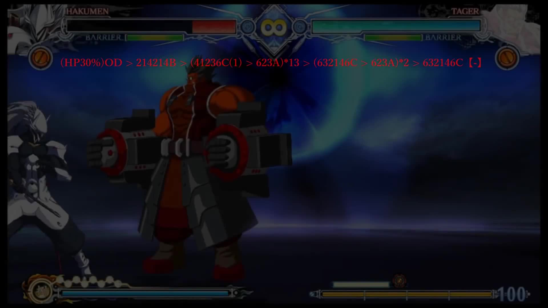 BBCF, BlazBlue, Distortion Drives, astral, centralfiction, combo, combos, distortion, drive, game, hakumen, movie, アストラルヒート, コンボ, ディストーションドライブ, ハクメン, ブレイブルー, 必殺技, 必殺技集, 格ゲー, BBCF2 HAKUMEN BASIC COMBOS【BLAZBLUE CENTRALFICTION ハクメン 基礎コンボ】 GIFs