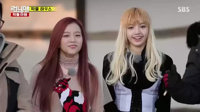 Blackpink, Jisoo, Lisa, Running Man Ep 330 GIF by