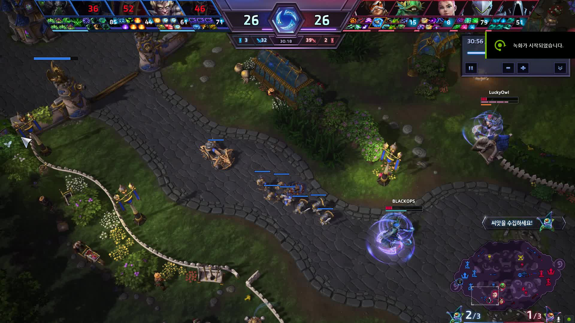 heroesofthestorm, Heroes of the Storm 2019.04.07 - 12.26.55.04 GIFs