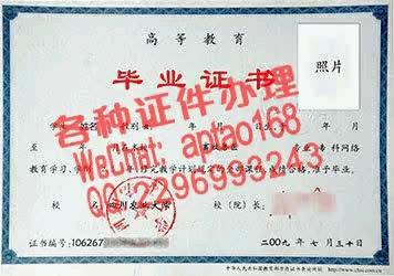 Watch and share 3vdf1-重庆三峡职业学院毕业证办理V【aptao168】Q【2296993243】-ztph GIFs by 办理各种证件V+aptao168 on Gfycat