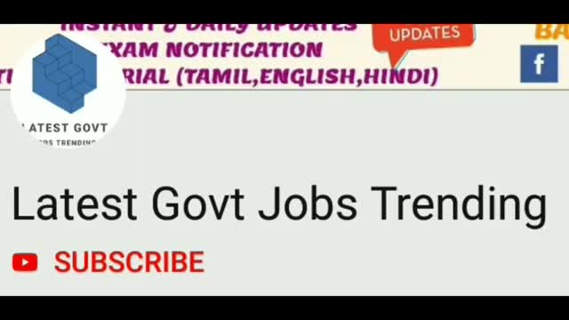 Watch sub GIF by Latest Govt Jobs Trending (@vetrivel) on Gfycat. Discover more related GIFs on Gfycat