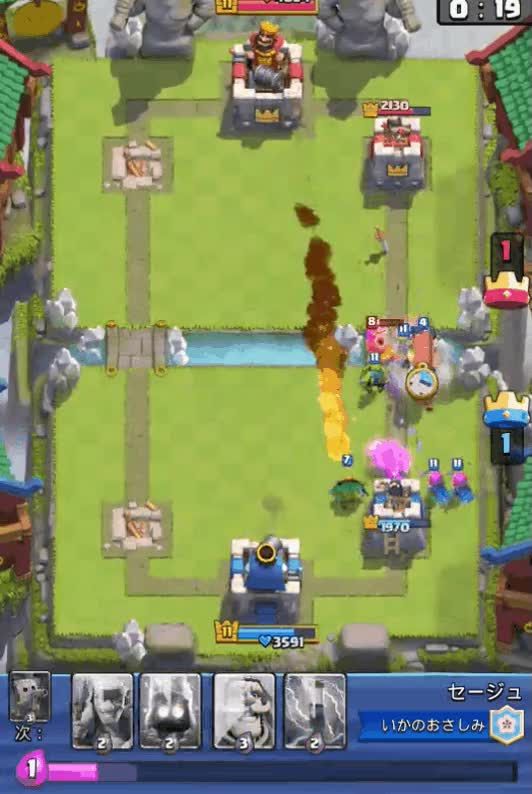 Watch and share Clash Royale Battle Ram3 GIFs by セージュ on Gfycat