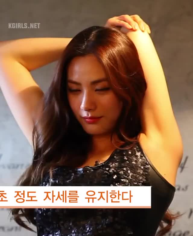 Watch and share Afterschool GIFs and Kpop GIFs by Jinny on Gfycat