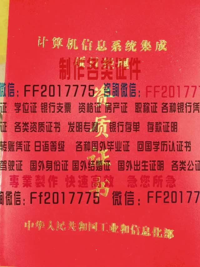Watch and share Ymqks-办假执业护士证书++微FF2017775 GIFs by 各种证件制作-微信:FF2017775 on Gfycat