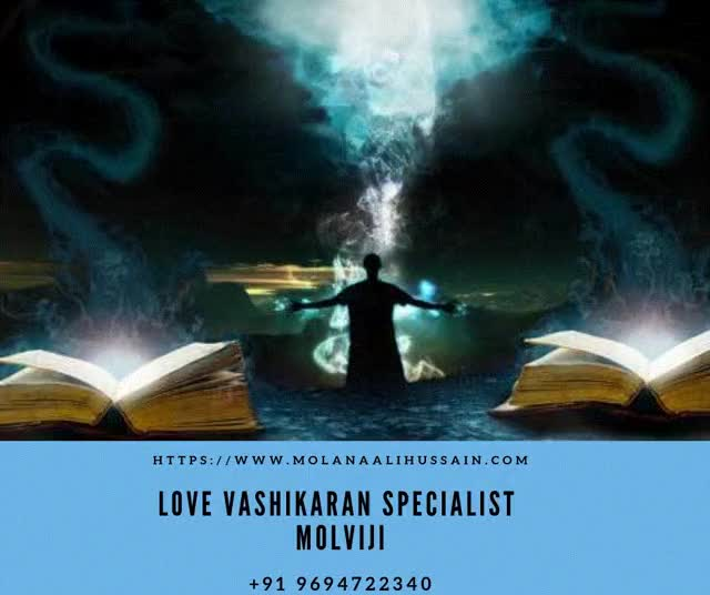 Watch and share Love Vashikaran Specialist Molviji - Molana Ali Hussain GIFs by molanaalihussain on Gfycat