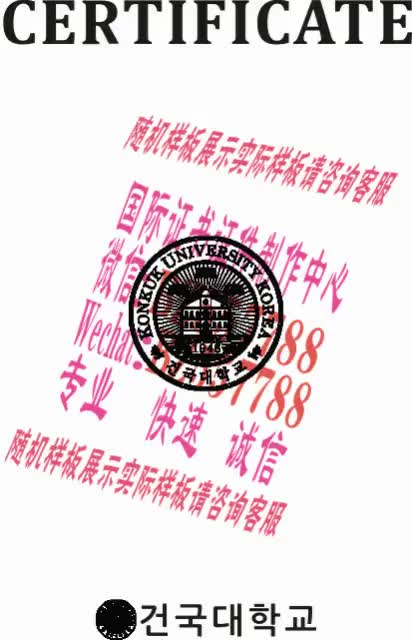 Watch and share 做个假的东京海洋大学毕业证成绩单[咨询微信:BZ557788]办理世界各国证书证件 GIFs on Gfycat