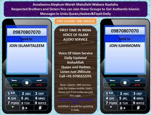 Watch and share QURAN PARA 1 ALIF LAAM MEEM Complete Saud Ash Shuraim GIFs on Gfycat