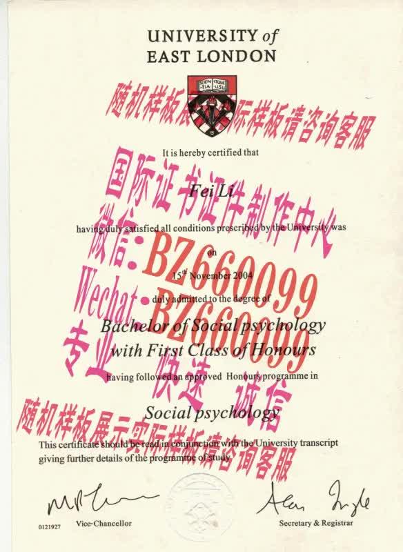 Watch and share 哪里能制作京都市立艺术大学毕业证成绩单[咨询微信:BZ660099]办理世界各国证书证件 GIFs on Gfycat