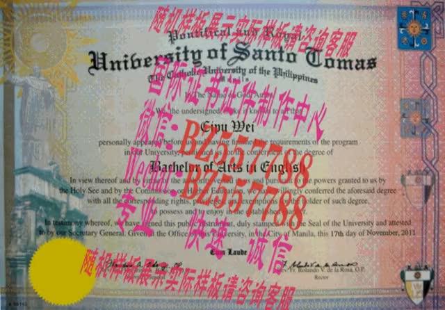 Watch and share 做个假的雷丁大学毕业证成绩单[咨询微信:BZ557788]办理世界各国证书证件 GIFs on Gfycat