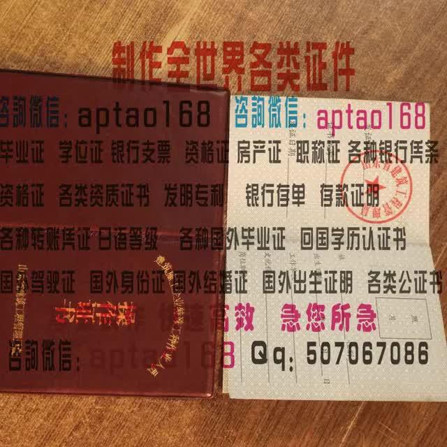 Watch and share 船员适任证书 GIFs by 各国证书文凭办理制作【微信:aptao168】 on Gfycat