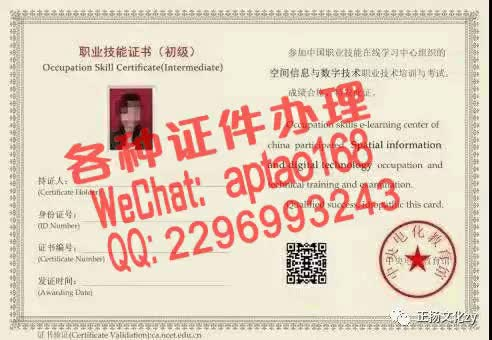 Watch and share 3xfbt-制作美国绿卡V【aptao168】Q【2296993243】-cki0 GIFs by 办理各种证件V+aptao168 on Gfycat