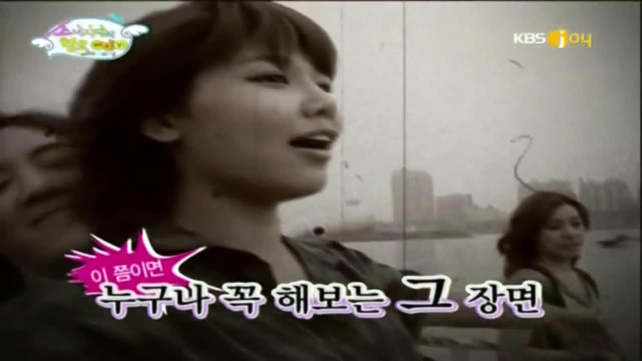 (이순규), 091013, che suyon, choe su yeong, choi soo young, girls generation, jessica jung (제시카 정), kim hyo-yeon (김효연), kim tae-yeon (김태연), kwon yu-ri (권유리), lee soon-kyu, snsd, snsd sunny, snsd tiffany, so nyeo shi dae, sooyoung, stephanie hwang (스테파니 황), チェ・スヨン, 소녀시대, 최수영, 최수영  # 55 Sooyoung and Hyoyeon - Titanic Scene GIFs