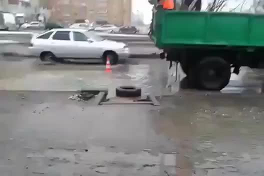 Watch and share Mudwater GIFs by hserrpid on Gfycat