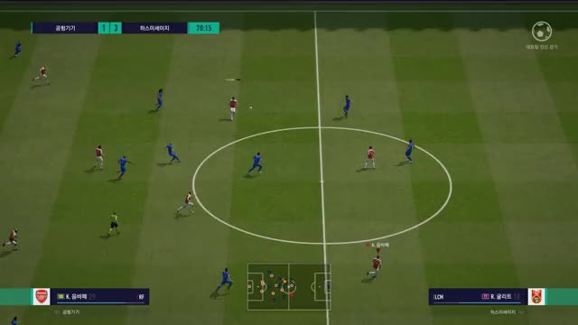 Watch and share Fifa GIFs by 공튕기기 on Gfycat