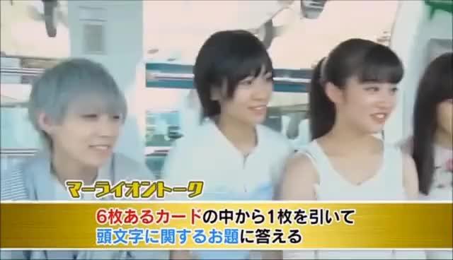 Watch グルやろっ!!嵌められた山本彩・・・ GIF on Gfycat. Discover more related GIFs on Gfycat