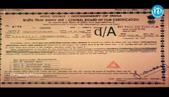 Watch and share Pokiri (2006) - HD Full Length Telugu Film - Mahesh Babu - Ileana - Puri Jagannadh - Mani Sharma GIFs on Gfycat