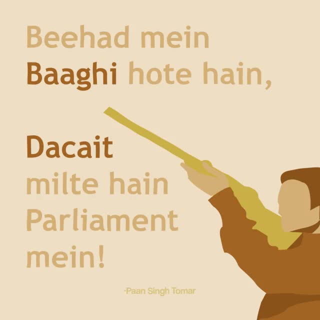 Watch and share Paan Singh Tomar GIFs on Gfycat