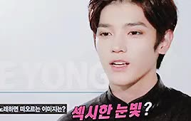 Watch dongmin GIF on Gfycat. Discover more *, lee taeyong, sm rookies, smrookies, sr15b, taeyong GIFs on Gfycat