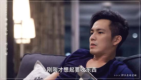 Watch and share Wallace Chung GIFs and Celebs GIFs on Gfycat