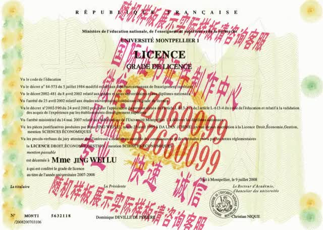 Watch and share 办理九州工业大学毕业证成绩单[咨询微信:BZ660099]办理世界各国证书证件 GIFs on Gfycat