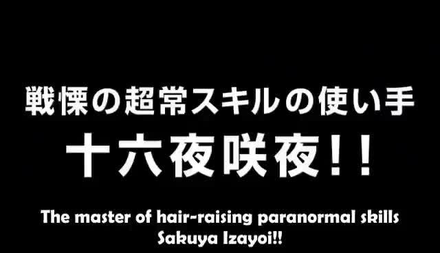 Touhou - Sakuya GIFs